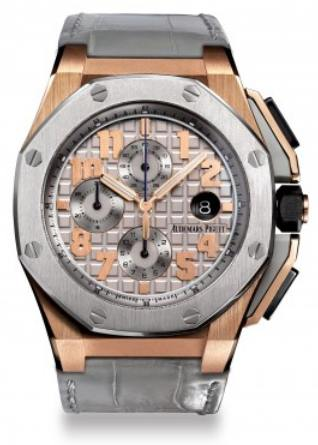 Audemars Piguet Royal Oak Offshore LeBron James Limited Edition watch 26210OI.OO.A109CR.01- full view